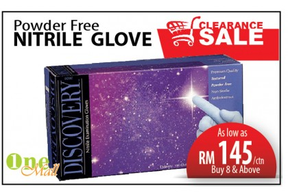 Nitrile Glove, Discovery