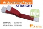 Articulating Paper - Straight