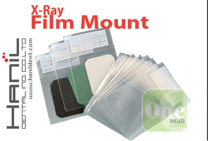 X-Ray Film Mount