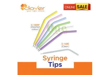 Disposable Syringe Tip ,250pcs/pk