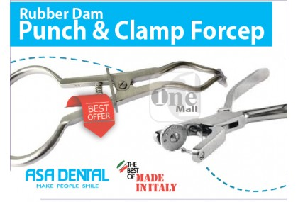 Punch & Clamp Forceps