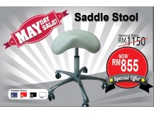 Saddle Stool (May Day SALE)